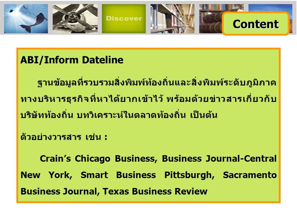 1. ใส่ข้อมูลเพื่อจัดส่ง Email2. คลิก Send Email 1 2 Create a web page : Email