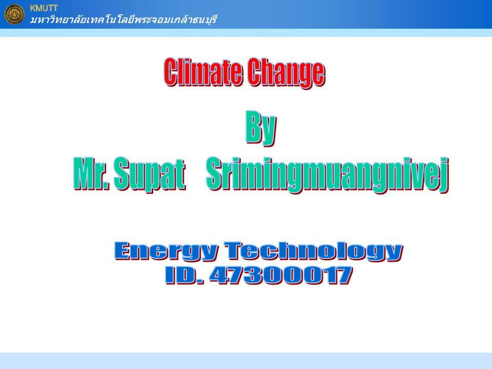 KMUTT มหาวิทยาลัยเทคโนโลยีพระจอมเกล้าธนบุรี