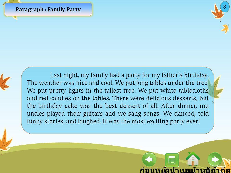 ก่อนหน้า หน้าหลัก หน้าถัดไป หน้าเมนู Paragraph : Family Party Last night, my family had a party for my father's birthday.