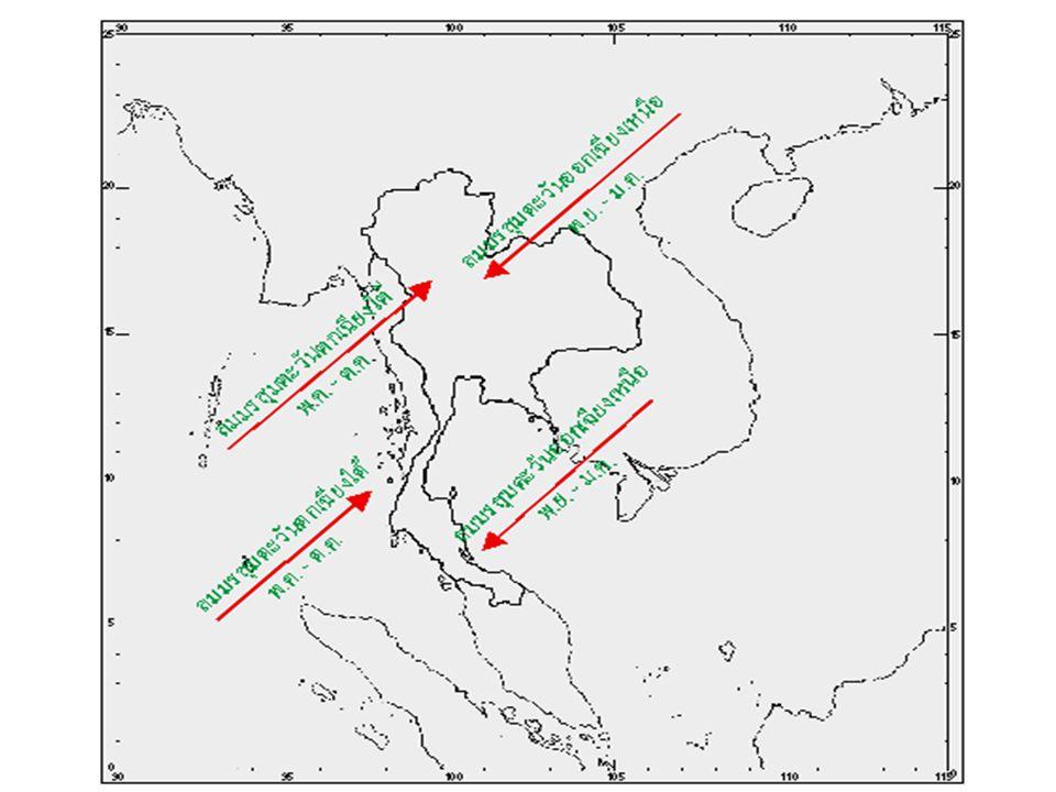 การ พยากรณ์ อากาศ เป็นการคาดคะเนสภาพลม ฟ้าอากาศที่ เกิดขึ้นล่วงหน้าจากการเฝ้า สังเกต บันทึก วิเคราะห์ข้อมูลแล้วนำมา จัดทำแผนที่อากาศ เพื่อป้องกันภัยที่อาจเกิด จากการ เปลี่ยนแปลงของลมฟ้าอากาศ ในแต่ละวัน