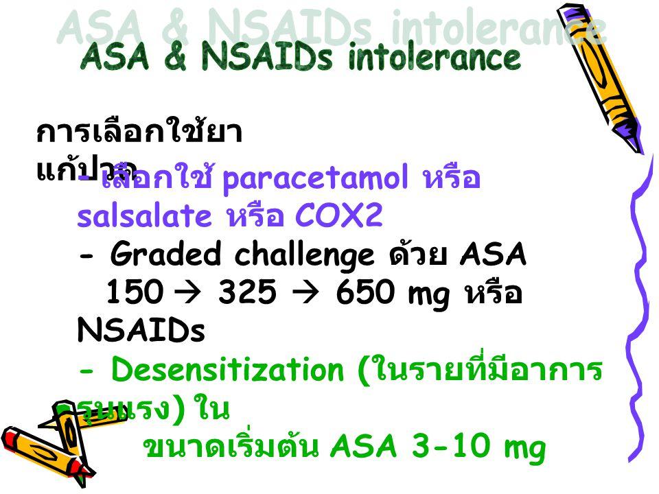 การเลือกใช้ยา แก้ปวด - เลือกใช้ paracetamol หรือ salsalate หรือ COX2 - Graded challenge ด้วย ASA 150  325  650 mg หรือ NSAIDs - Desensitization ( ใน