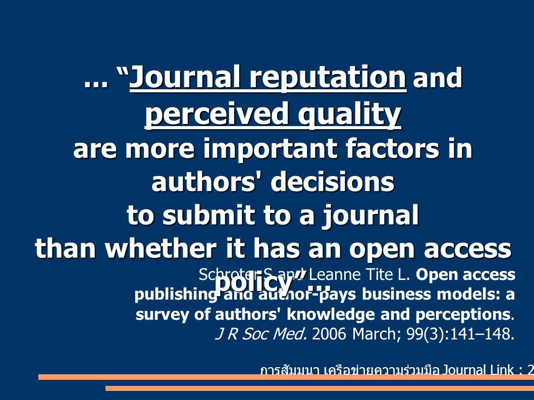 การสัมมนา เครือข่ายความร่วมมือ Journal Link : 24 สิงหาคม 2550 Schroter S and Leanne Tite L. Open access publishing and author-pays business models: a