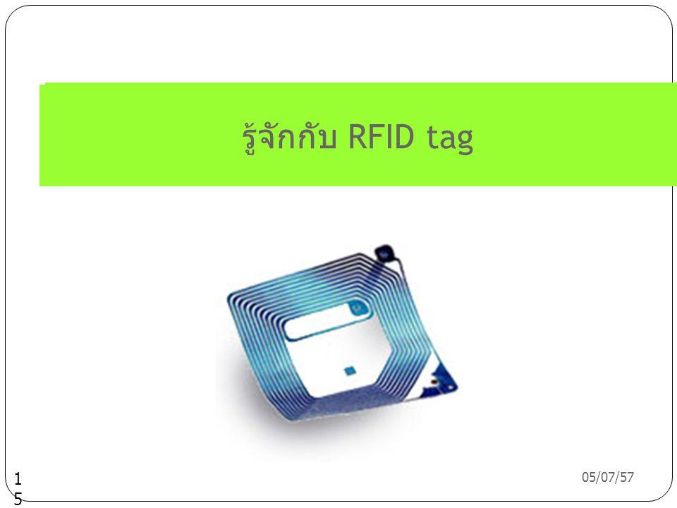 05/07/57 UHF RFID Spectrum Allocation UHF Frequencies  Europe: 865-869 MHz (Power limit @ 2W (e.r.p.*))  USA: 902-928 MHz (Power limit @ 4W (e.i.r.p.**))  Korea: 908.5–914 MHz (Power limit @ 4W (e.i.r.p.**))  Singapore:866-869 & 923-925 MHz (Power limit @ 0.5W)  Japan: 952-955 MHz (Power limit @ 0.02W (e.i.r.p.**))  Thailand:920-925 MHz (Power limit @ 4W (e.i.r.p) ***) 14 Reference: The 2 nd Meeting of the APT Wireless Forum AWF-2/09(Rev.2) document * effective radiated power ** effective isotropic radiated power *** ประกาศคณะกรรมการกิจการโทรคมนาคมแห่งชาติ ลงในราชกิจจานุเบกษา เล่มที่ ๑๒๓ ตอนพิเศษ ๑๐ ง ลงวันที่ ๒๔ มกราคม ๒๕๔๙ P eirp = P erp * 1.64