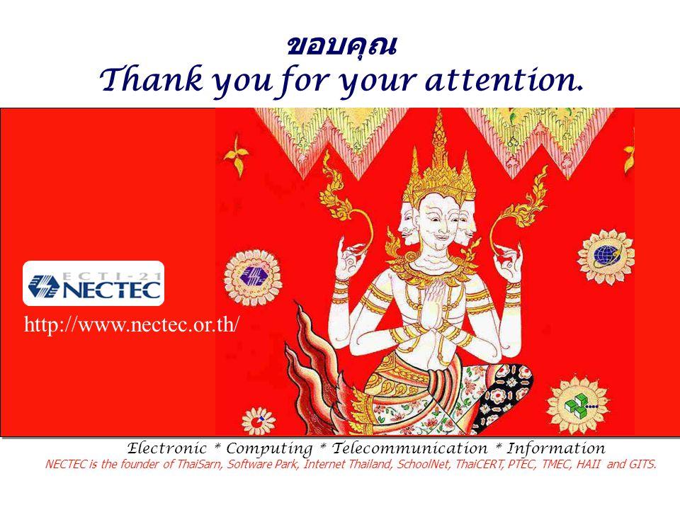 ขอบคุณ Thank you for your attention. http://www.nectec.or.th/ Electronic * Computing * Telecommunication * Information NECTEC is the founder of ThaiSa