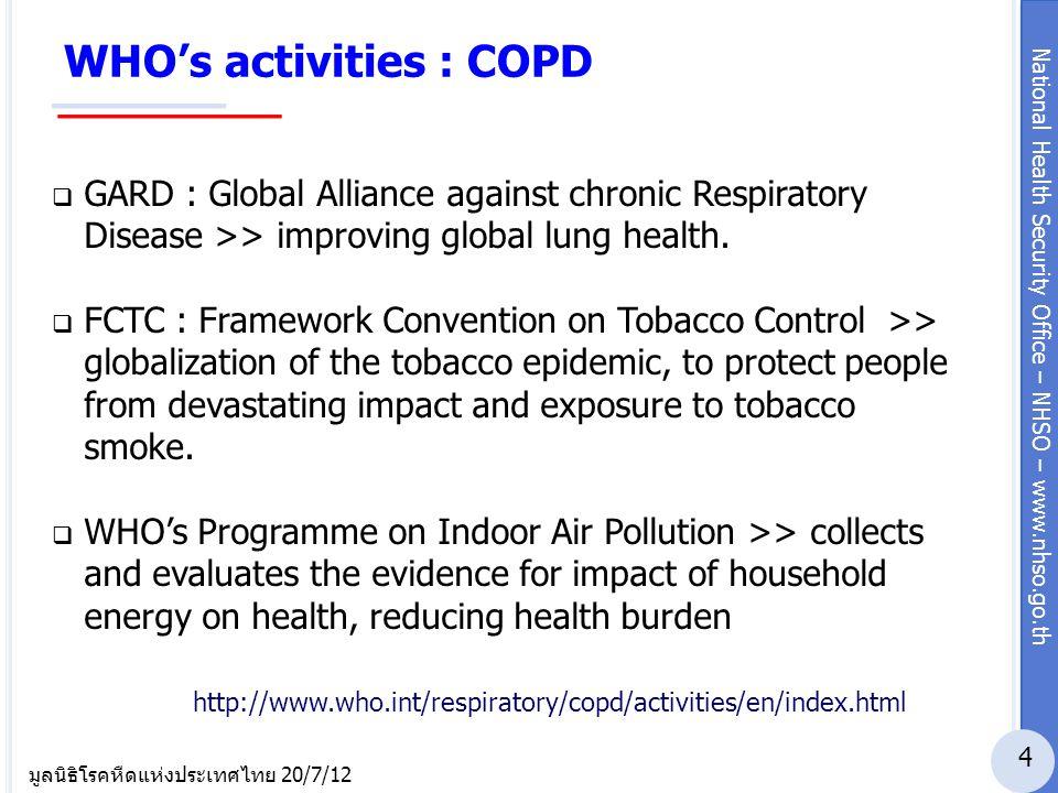 National Health Security Office – NHSO – www.nhso.go.th มูลนิธิโรคหืดแห่งประเทศไทย 20/7/12  มีระบบฐานข้อมูลบริการและสารสนเทศระดับ ประเทศ รองรับการประเมินสถานการณ์และกำกับ ติดตามคุณภาพบริการ  ประสานงานความร่วมมือระหว่างหน่วยงานที่เกี่ยวข้อง  สร้างความตระหนัก ตั้งแต่ระดับบุคคลถึงระดับประเทศ  ส่งเสริมการพัฒนาความรู้ ความเข้าใจการให้บริการ ส่งเสริม ป้องกัน รักษาและฟื้นฟูสภาพ  สนับสนุนการใช้ และเข้าถึงเทคโนโลยีทางการแพทย์ อย่างเหมาะสม นโยบาย ในระบบหลักประกันสุขภาพแห่งชาติ 15