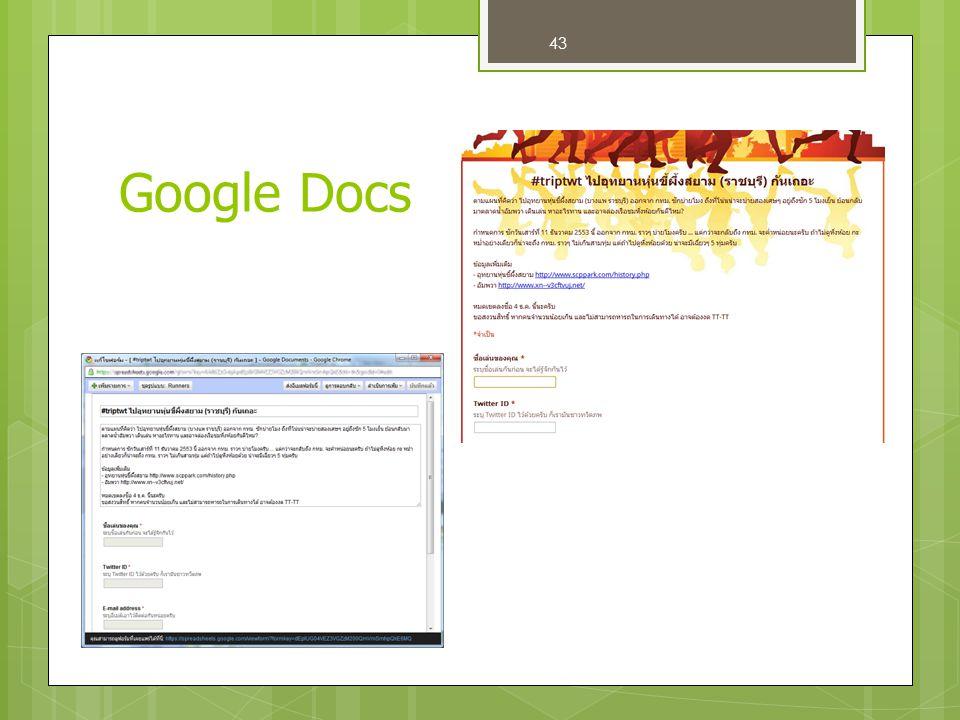 43 Google Docs