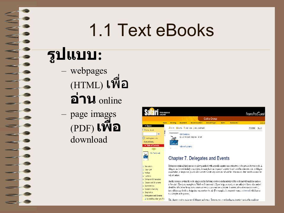 1.1 Text eBooks รูปแบบ : –webpages (HTML) เพื่อ อ่าน online –page images (PDF) เพื่อ download