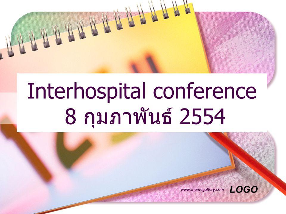 LOGO www.themegallery.com Interhospital conference 8 กุมภาพันธ์ 2554
