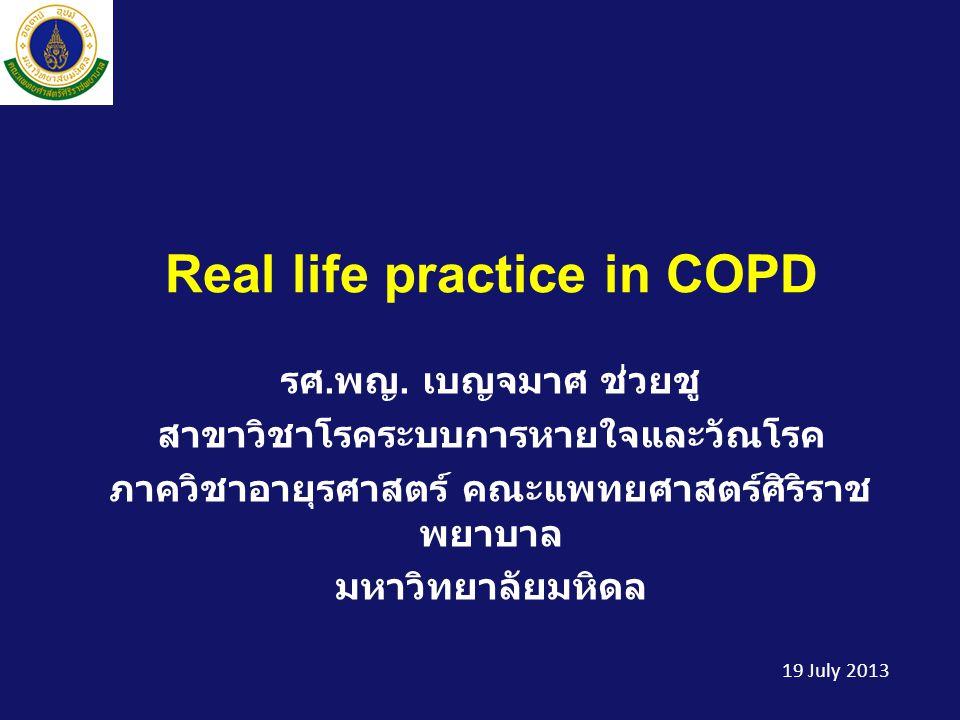 ข้อแตกต่างระหว่าง COPD และ Asthma ลักษณะทางคลินิกโรคปอดอุดกั้นเรื้อรัง (COPD)โรคหืด (Asthma) อายุที่เริ่มเป็นส่วนใหญ่อายุมากกว่า 40 ปีส่วนใหญ่ < 35 ปี แต่เกิดได้ทุกอายุ ประวัติการสูบบุหรี่ส่วนใหญ่สูบบุหรี่ ( > 10 ซอง-ปี)ส่วนใหญ่ไม่สูบบุหรี่ แต่อาจสูบบุหรี่ได้ Atopyไม่ค่อยพบพบได้บ่อย ประวัติครอบครัวไม่มีมักมีประวัติโรคภูมิแพ้หรือโรคหืด อาการไอ ไอเรื้อรังและมักมีเสมหะร่วมด้วย อาจไอเฉพาะช่วงเช้า ไม่มีไอเรื้อรัง อาจไอมากตอนกลางคืน ช่วงเช้ามืดขณะมีอาการหรือหลังออกกำลัง อาการเหนื่อย อาการเหนื่อยจะยังคงมีอยู่ระดับหนึ่งไม่ หายไปและค่อยๆเพิ่มขึ้น มีช่วงปลอดอาการเหนื่อย อาจตื่นกลางดึกเพราะ แน่นหน้าอก เหนื่อย หรือ มีเสียงวี้ด ความแปรปรวนของอาการ ในช่วงวันหรือแต่ละวัน ไม่ค่อยพบพบได้บ่อย สมรรถภาพปอดต้องมี airflow obstruction (ถือเป็น hallmark ของ COPD) ปกติได้ แต่ในรายที่มีอาการขณะตรวจอาจพบ airflow obstruction Airflow obstructionnot fully reversible (FEV 1 /FVC หลังได้ยาขยายหลอดลม < 0.7) reversible (characteristic ของ asthma) (FEV 1 เพิ่มขึ้นหลังได้ยาขยายหลอดลม > 12% และ > 200 มล.