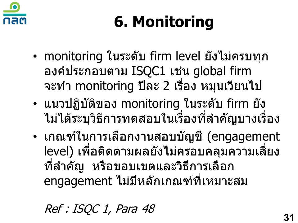 • monitoring ในระดับ firm level ยังไม่ครบทุก องค์ประกอบตาม ISQC1 เช่น global firm จะทำ monitoring ปีละ 2 เรื่อง หมุนเวียนไป • แนวปฏิบัติของ monitoring