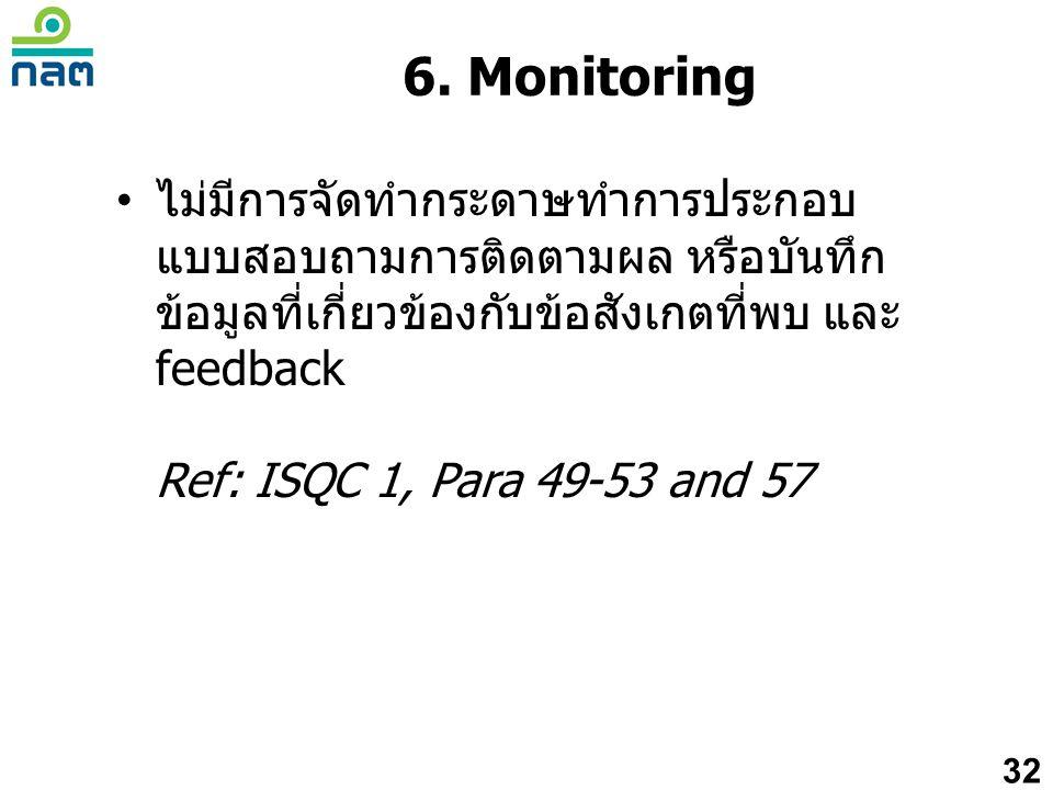 • ไม่มีการจัดทำกระดาษทำการประกอบ แบบสอบถามการติดตามผล หรือบันทึก ข้อมูลที่เกี่ยวข้องกับข้อสังเกตที่พบ และ feedback Ref: ISQC 1, Para 49-53 and 57 32 6