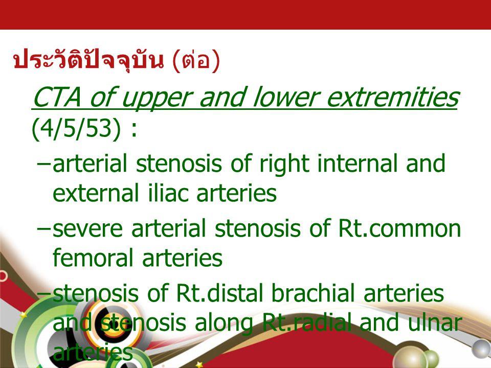 ตรวจร่างกาย HEENT : no cervical LN, no oral ulcer Heart : normal S1,S2, no murmur Lungs : normal breath sounds, no adventitious sound Abdomen : no distension, active bowel sound, soft, no tenderness,no guarding, no hepatosplenomegaly