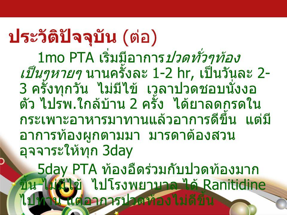 Coagulogram  PT 13.4 sec  APTT 33.8 sec  APTT ratio 1.25