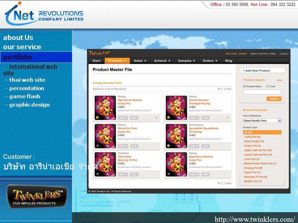 http://www.garmenttextile.com/ about Us - international web site - persentation - game flash - graphic design portfolio our service - interior decoration - thai web site Customer : บริษัท รี้ด เทรดเด็กซ์ จำกัด Office : 02 980 9968, Hot Line : 084 322 5222