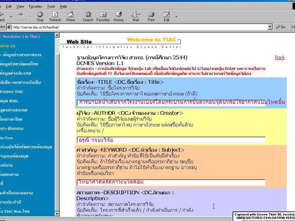 21 TIAC is Dublin Core Metadata Initiative in Thailand  DC.