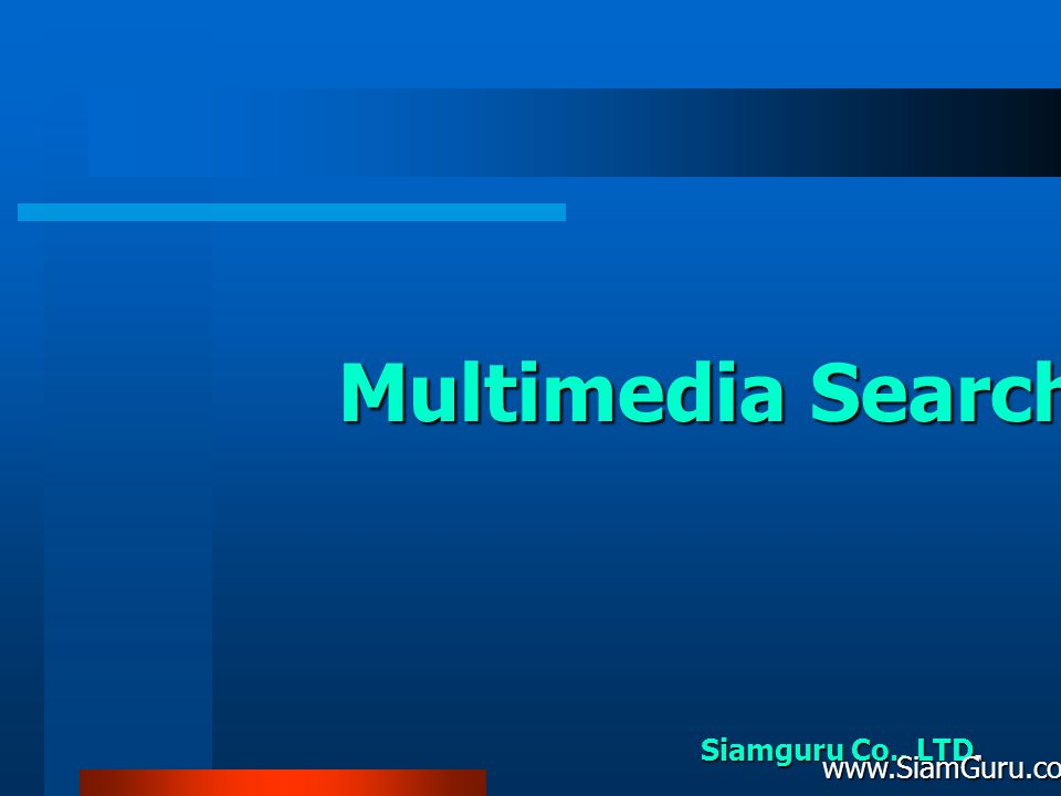 Multimedia Search Siamguru Co., LTD. www.SiamGuru.com
