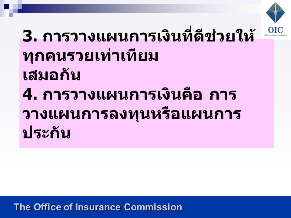 The Office of Insurance Commission The Office of Insurance Commission 3.