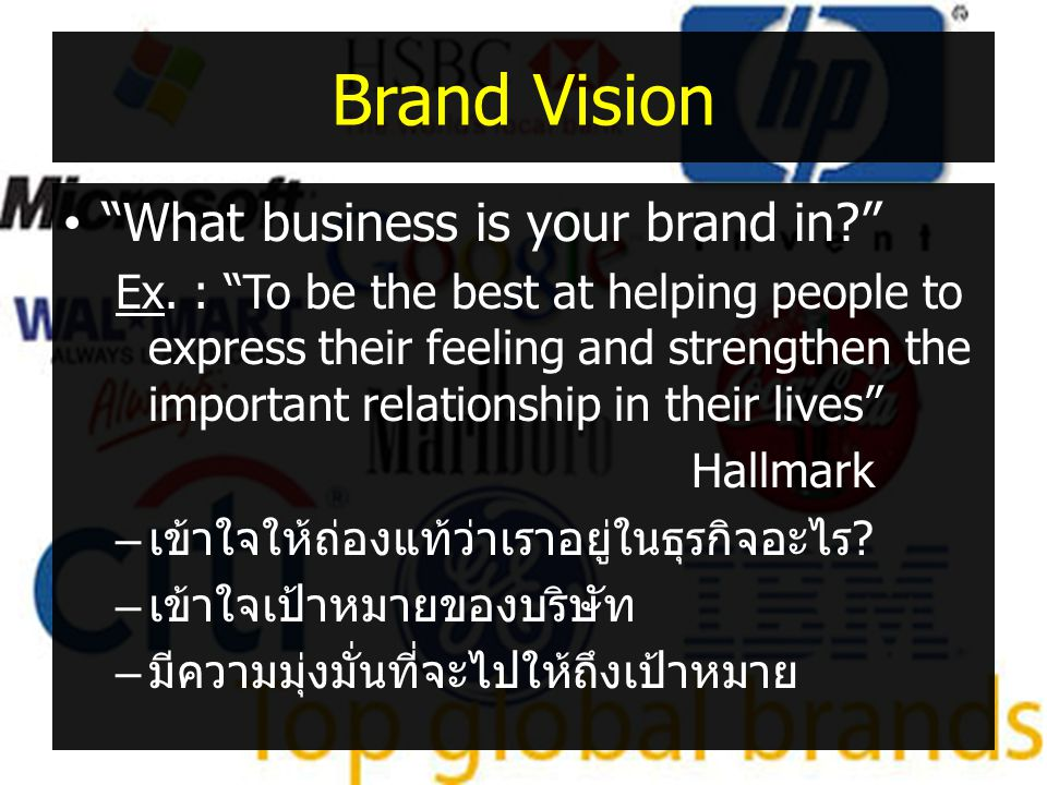 """Brand Vision •""""What business is your brand in?"""" Ex. : """"To be the best at helping people to express their feeling and strengthen the important relation"""