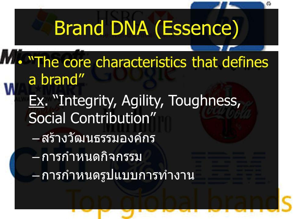 "Brand DNA (Essence) •""The core characteristics that defines a brand"" Ex. ""Integrity, Agility, Toughness, Social Contribution"" – สร้างวัฒนธรรมองค์กร –"