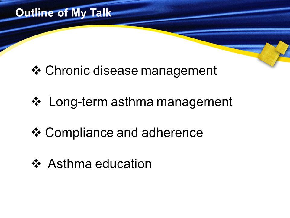 Asthma death • ผู้ป่วยหญิงอาย 50 ปี เป็นหวัด หอบมา 3-4 วัน วันสุดท้ายแย่ลง เสียชีวิตระหว่างทางมา โรงพยาบาล ประวัติอดีต • หอบทุก 1-2 เดือน ได้รับยา ICS+LABA • ใช้ ventolin เดือนละหลอด • ไม่มีการ check compliance, ไม่มีการสอน asthma action plan