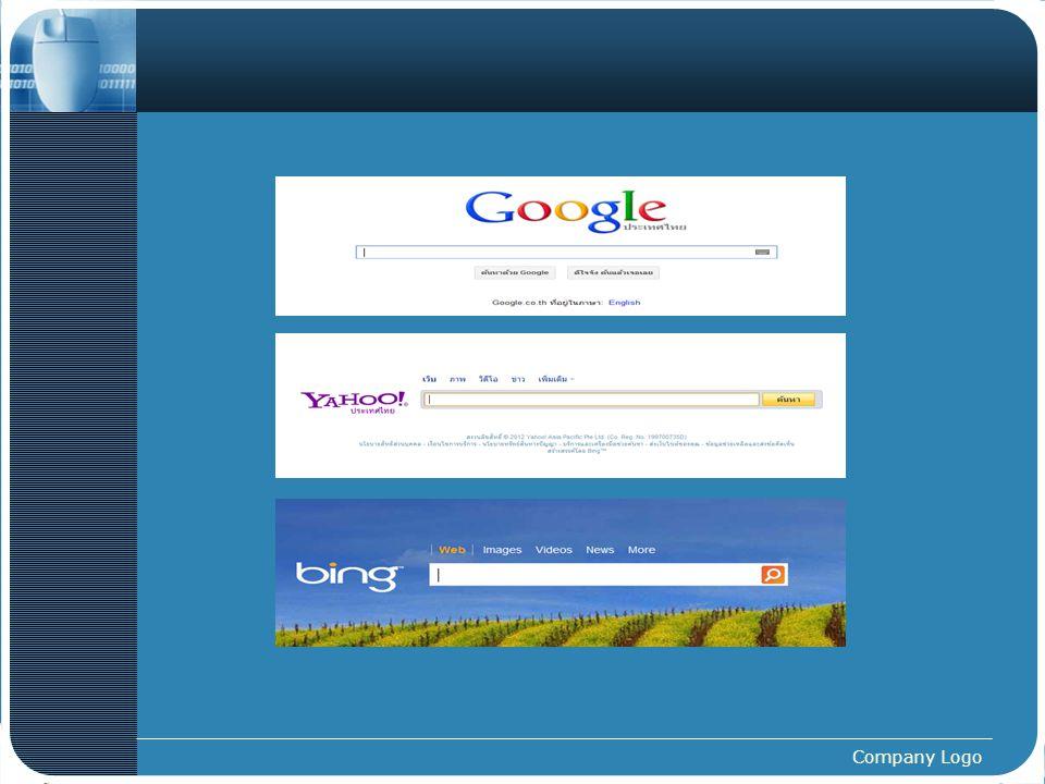 Company Logo ผลจากงานวิจัย (3)  ผู้วิจัยได้นำเสนอ Personalized Search Engine Based on Users access Interest โดยการวิเคราะห์ server log files (mining the users logs) หลังจาก นั้นนำข้อมูลที่ได้มาจัดกลุ่มที่มีความสนใจคล้ายคลึง กันมาไว้กลุ่มเดียวกัน แล้วจึงนำมาเพิ่มประสิทธิภาพ ให้กับ PageRank algorithm ทำให้เกิดค่าความ ถูกต้องเพิ่มสูงขึ้น personalized search engine สามารถแนะนำหน้า web page ที่มีการเข้าใช้งานสูง ให้กับ user ผู้ที่มีความสนใจคล้ายๆ กันกับ user ก่อน หน้า มีผลให้เกิดประสิทธิภาพในการค้นคืนเป็นที่น่า พอใจกับผู้ใช้อย่างมีนัยสำคัญ โดยไม่ต้องมีการให้ผู้ใช้ ตอบคำถามจาก search engine ว่า ถูกหรือไม่ ต้องการหรือไม่ เป็นต้น ซึ่งผู้ใช้ส่วนใหญ่มักมีนิสัยที่ไม่ ชอบ click เพื่อตอบคำถามเหล่านั้นอยู่แล้ว