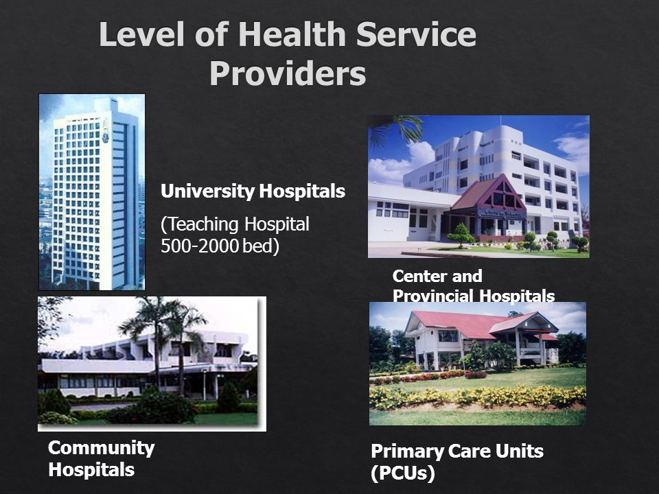 4 Front liner health providers 10,068 PCUs across the country Provide preventive care and primary medical care 3-5 employees/PCUs Nurses, health workers and public health professionals NO DOCTOR !!.