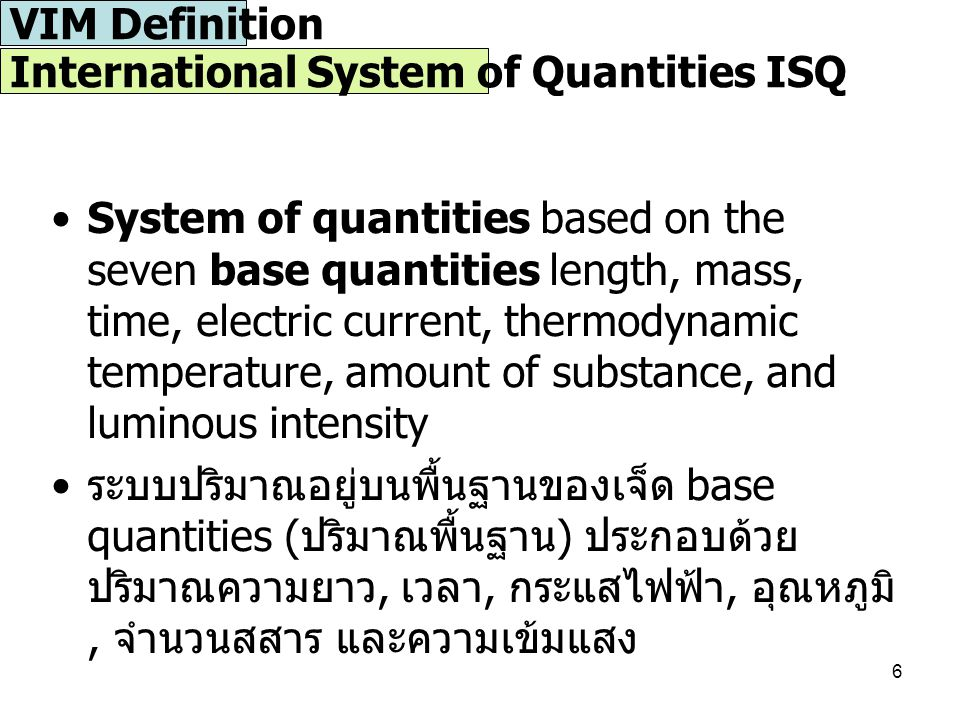 7 System of quantity set of quantities together with a set of non-contradictory equations relating those quantities NOTE — Ordinal quantities, such as Rockwell C hardness, are usually not considered to be part of a system of quantities because they are related to other quantities through empirical relations only.