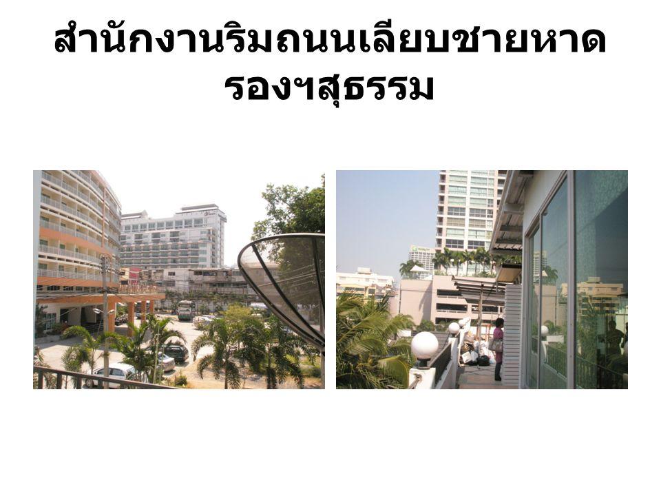 อาคารพาณิชย์ 4 ชั้น 2 คูหา พื้นที่ใช้สอย โดยประมาณ กว้าง 8 เมตร ลึก 14.7 เมตร รวมพื้นที่ใช้สอย ประมาณ 96 ตาราง เมตร x 4 ชั้น = 384 ตารางเมตร