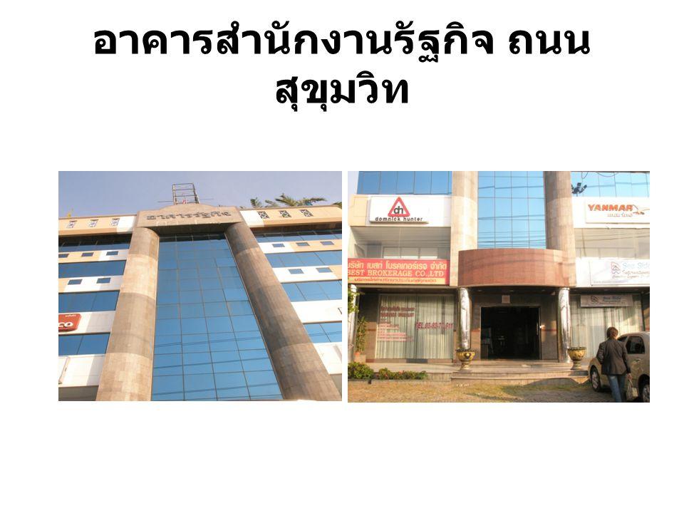 อาคารพาณิชย์ 3 ชั้น 2 ยูนิต 4 คูหา พื้นที่ใช้ สอยโดยประมาณ กว้าง 16 เมตร ลึก 16 เมตร รวมพื้นที่ใช้สอย ประมาณ 256 ตาราง เมตร x 3 ชั้น = 768 ตารางเมตร