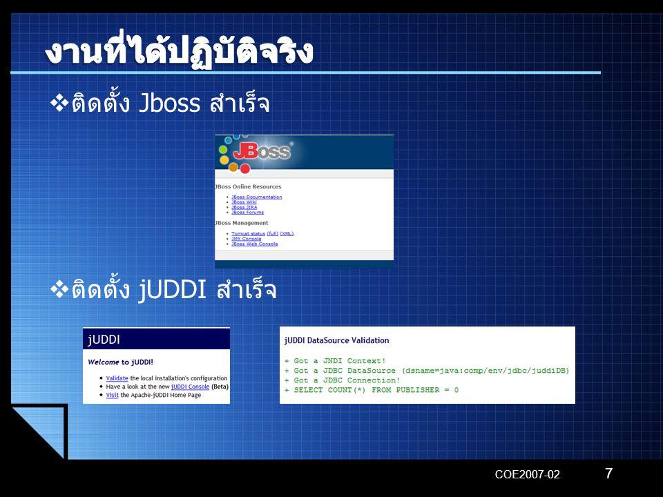 COE2007-02 8 UDDI Database Java EE Application Server (Jboss 4.0) Java EE Framework UDDI Registry Service EJB Web Application (JSP) UDDI Client Application