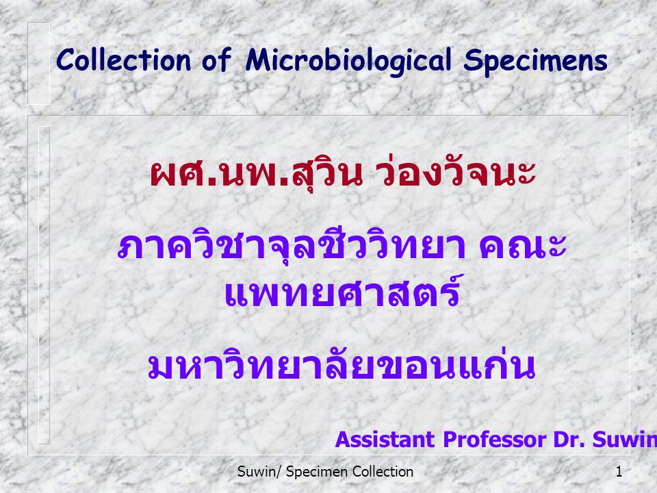 Suwin/ Specimen Collection42 Collection of Microbiological Specimens septicemia, endocarditis, typhoid, pneumonia, fever of unknown origin, (FUO) 6.
