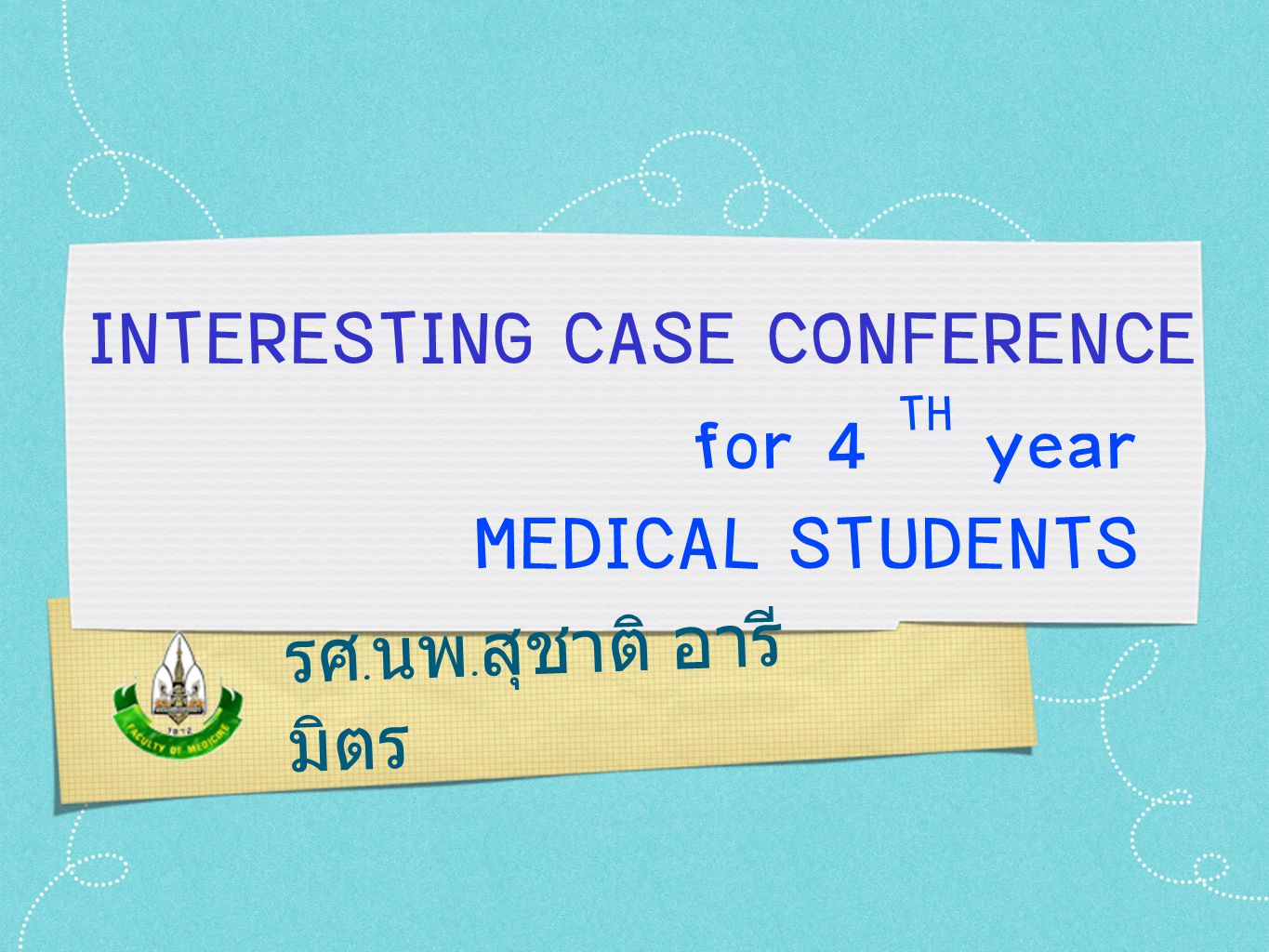 for 4 TH year MEDICAL STUDENTS INTERESTING CASE CONFERENCE รศ.นพ.สุชาติ อารี มิตร