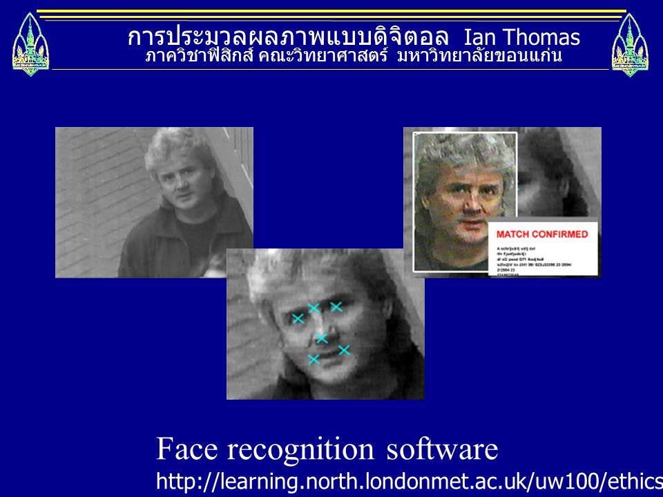 การประมวลผลภาพแบบดิจิตอล Ian Thomas ภาควิชาฟิสิกส์ คณะวิทยาศาสตร์ มหาวิทยาลัยขอนแก่น Face recognition software http://learning.north.londonmet.ac.uk/u