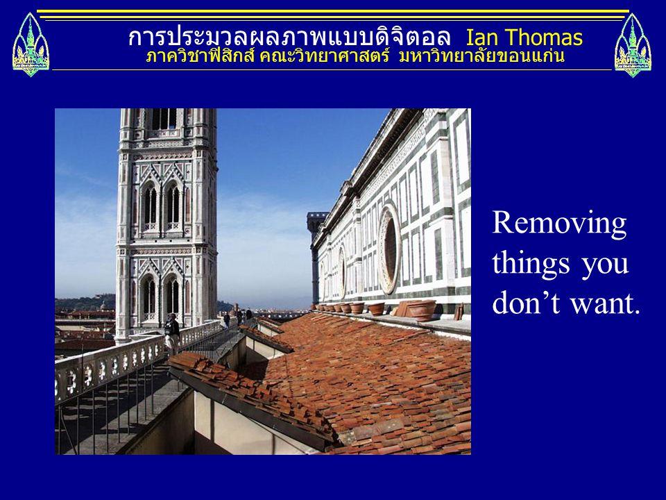 การประมวลผลภาพแบบดิจิตอล Ian Thomas ภาควิชาฟิสิกส์ คณะวิทยาศาสตร์ มหาวิทยาลัยขอนแก่น Removing things you don't want.