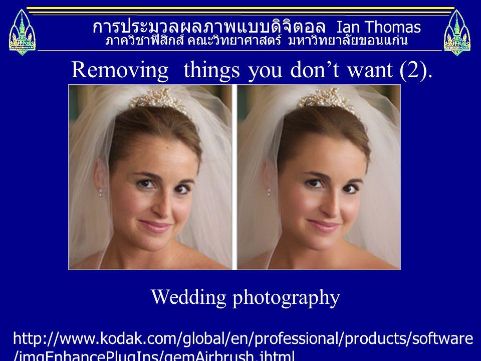 การประมวลผลภาพแบบดิจิตอล Ian Thomas ภาควิชาฟิสิกส์ คณะวิทยาศาสตร์ มหาวิทยาลัยขอนแก่น Wedding photography http://www.kodak.com/global/en/professional/p