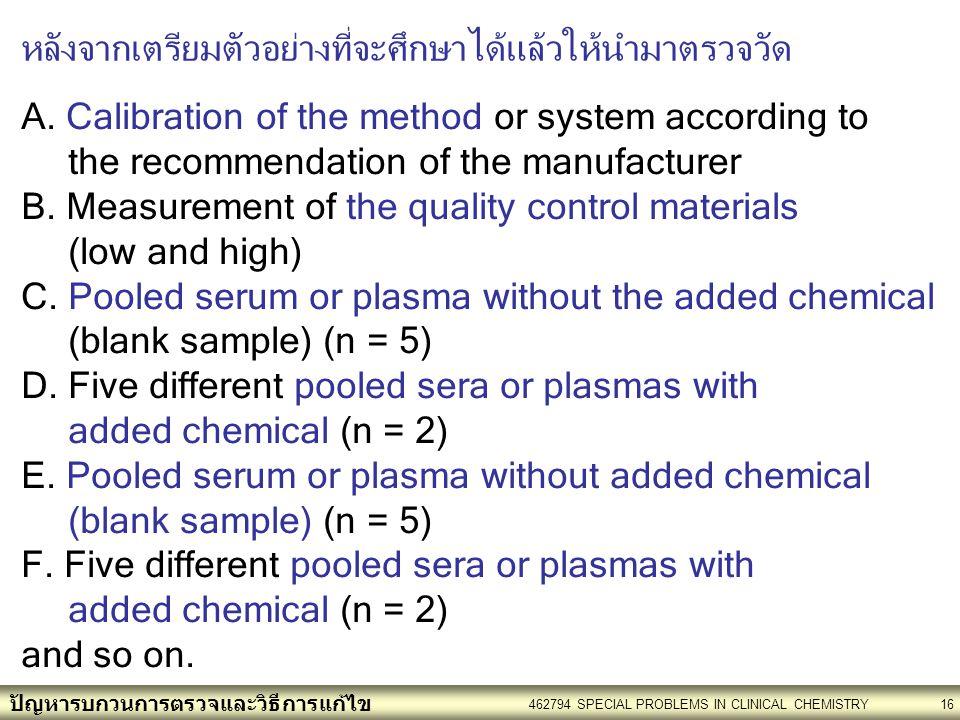 ปัญหารบกวนการตรวจและวิธีการแก้ไข 462794 SPECIAL PROBLEMS IN CLINICAL CHEMISTRY16 A.
