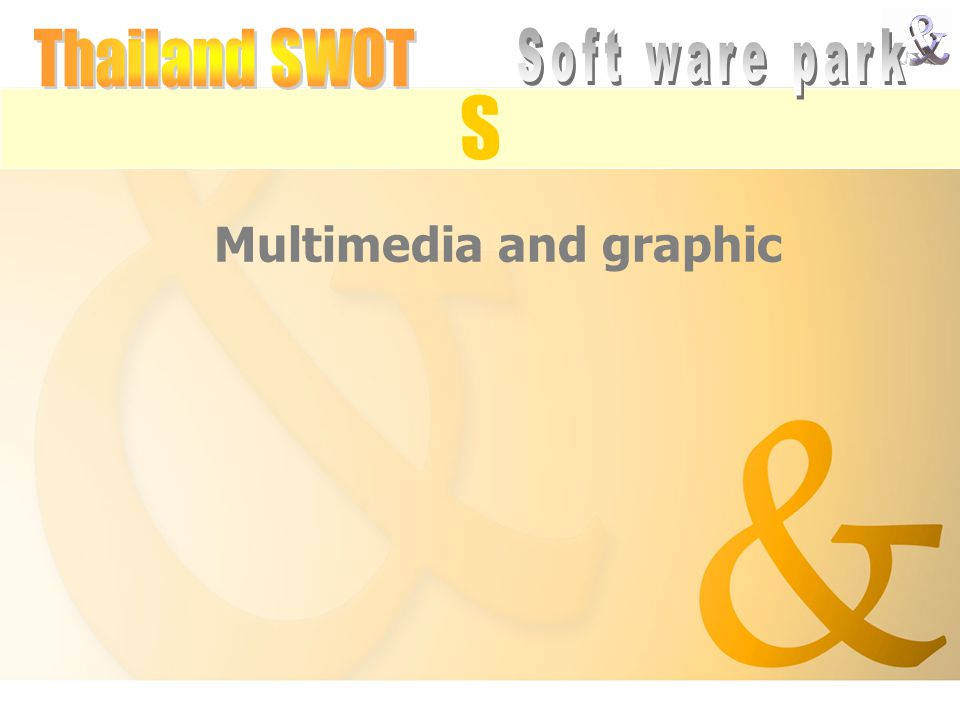 S Multimedia and graphic