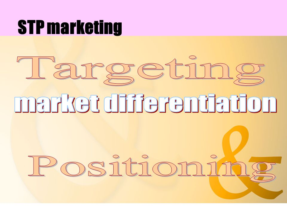 STP marketing