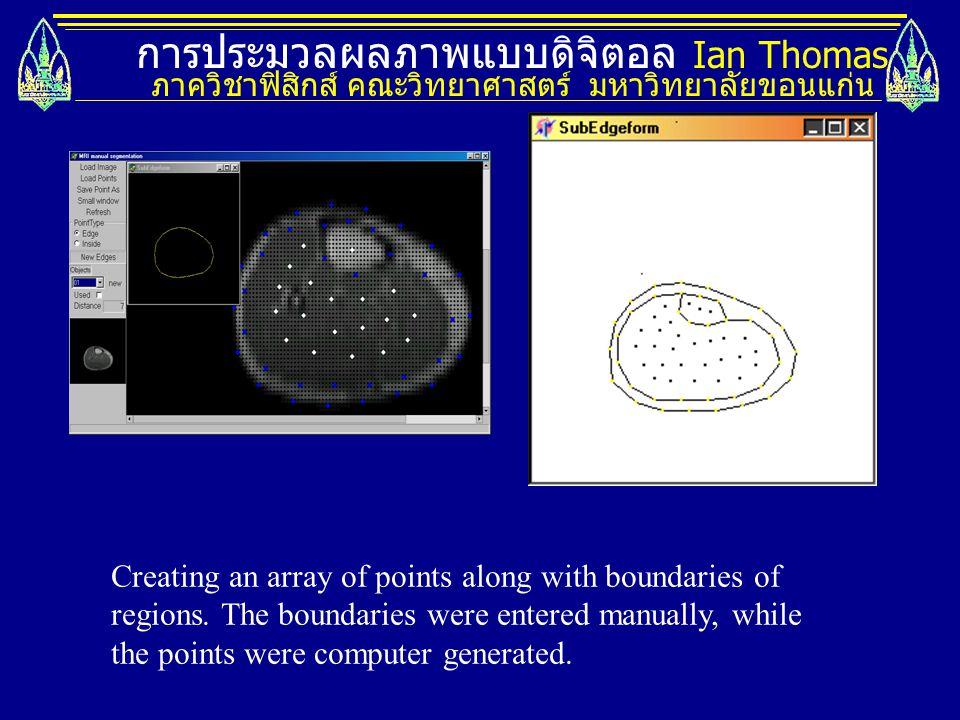การประมวลผลภาพแบบดิจิตอล Ian Thomas ภาควิชาฟิสิกส์ คณะวิทยาศาสตร์ มหาวิทยาลัยขอนแก่น Creating an array of points along with boundaries of regions. The