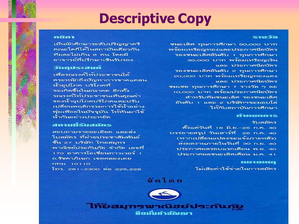 Descriptive Copy