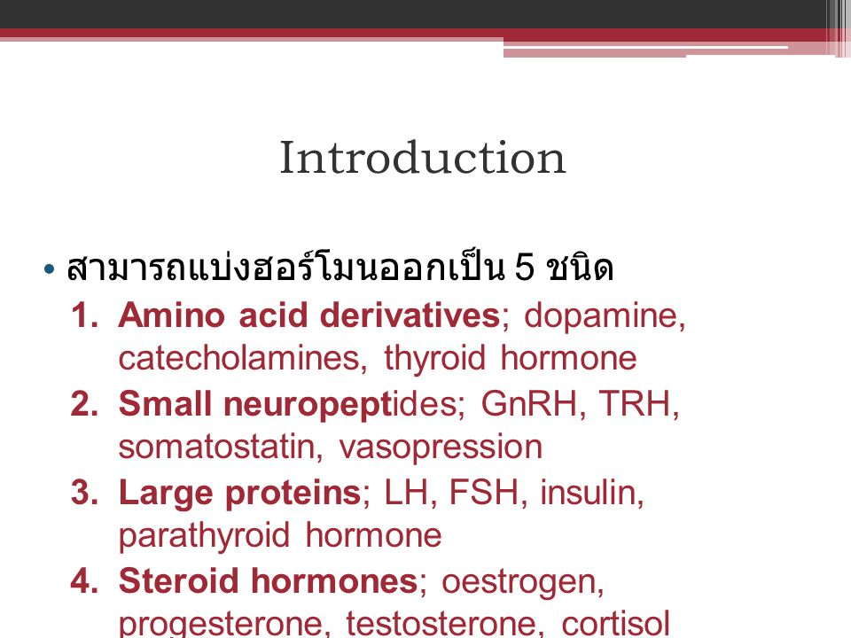 Ovarian remnant syndrome How to diagnose How to diagnose wait till the bitch/queen shows oestrus signs GnRH stimulation test Adverse effects Adverse effects ▫ Owner ▫ Animal