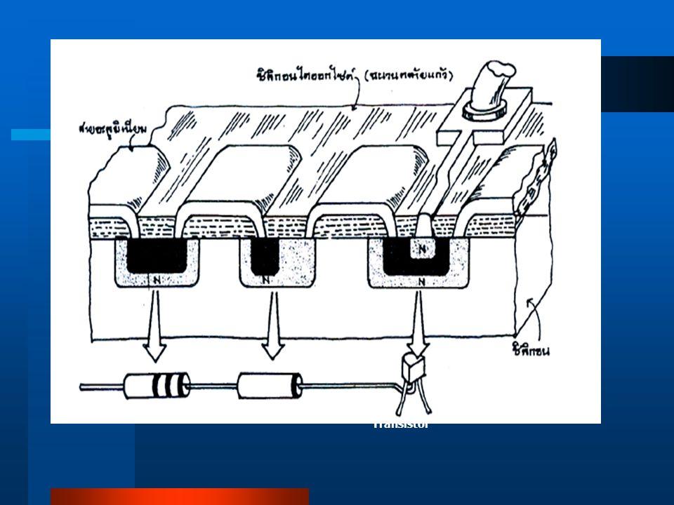 ResistorDiode Transistor
