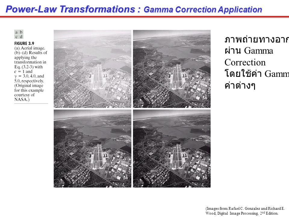 Power-Law Transformations : Gamma Correction Application ภาพ MRI ที่ผ่าน Gamma Correction โดยใช้ค่า Gamma ค่าต่างๆ (Images from Rafael C. Gonzalez and