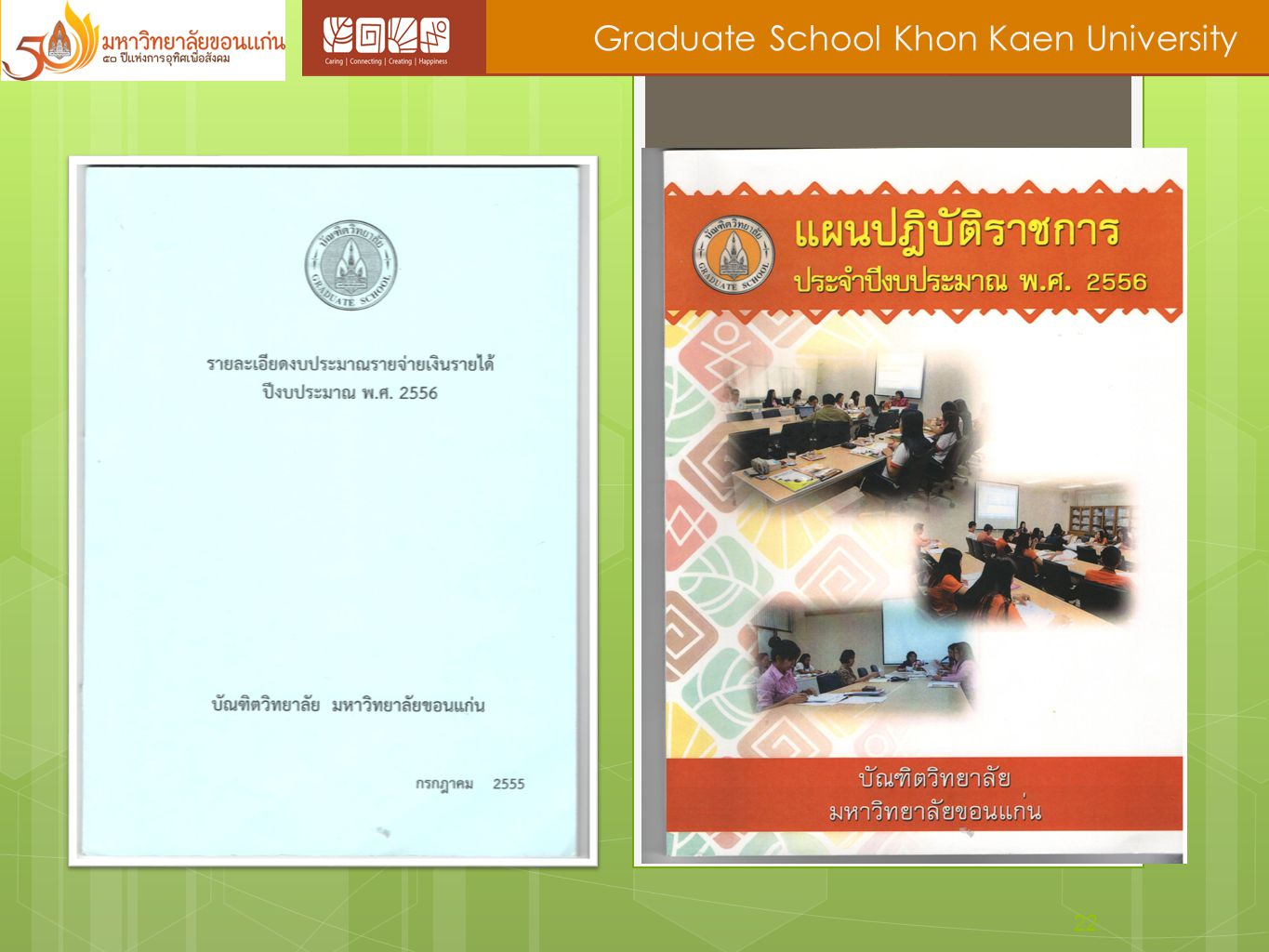 22 Graduate School Khon Kaen University