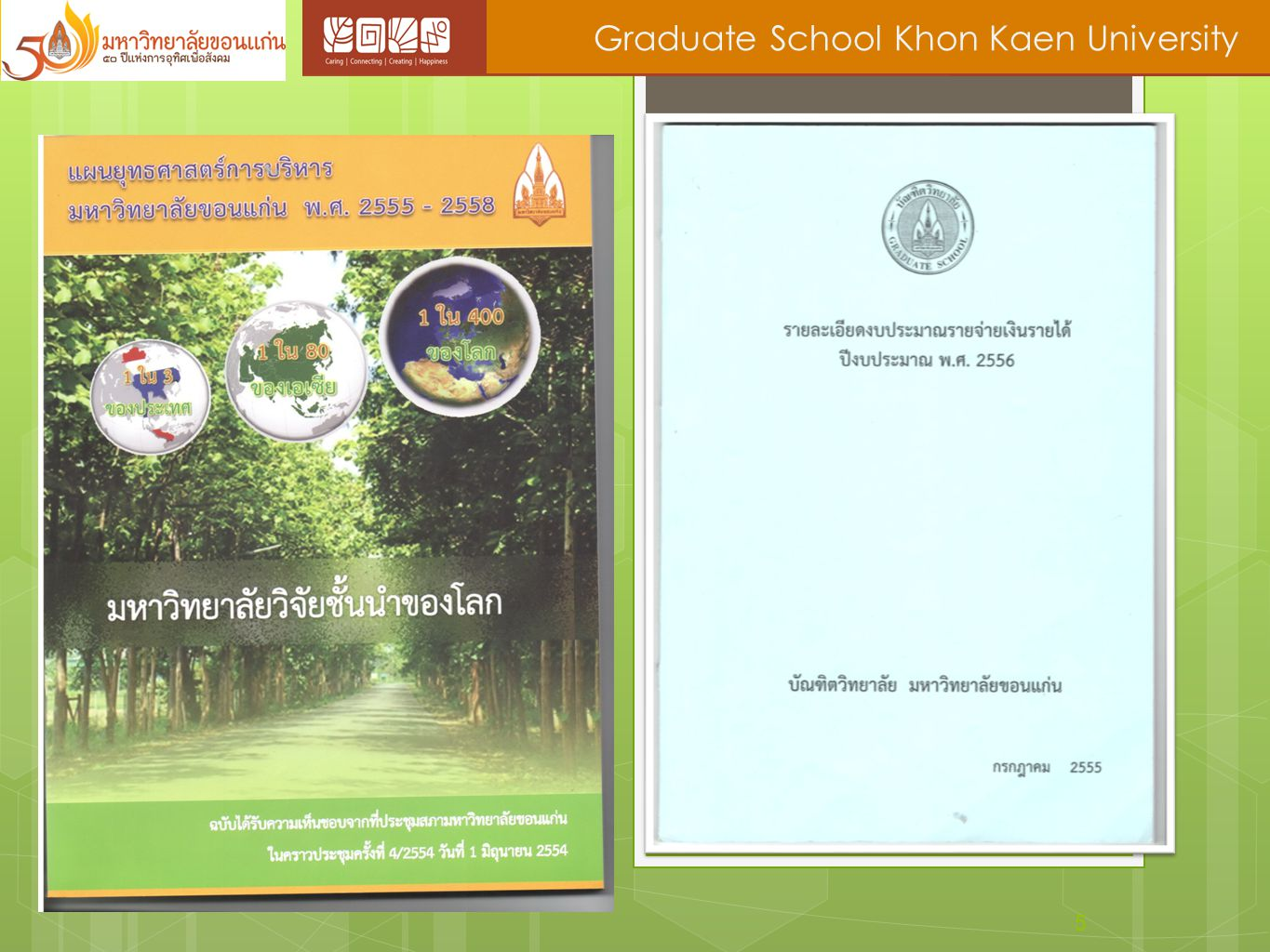 5 Graduate School Khon Kaen University
