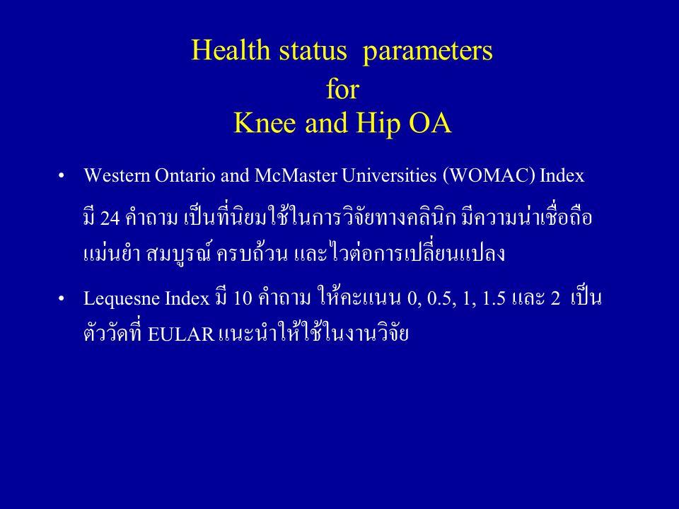 Health status parameters for Knee and Hip OA Western Ontario and McMaster Universities (WOMAC) Index มี 24 คำถาม เป็นที่นิยมใช้ในการวิจัยทางคลินิก มีค