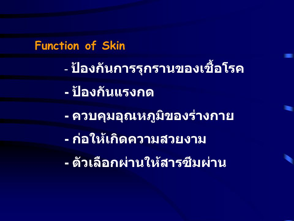 Treatment Medical treatment 3.Nutritional support 4.