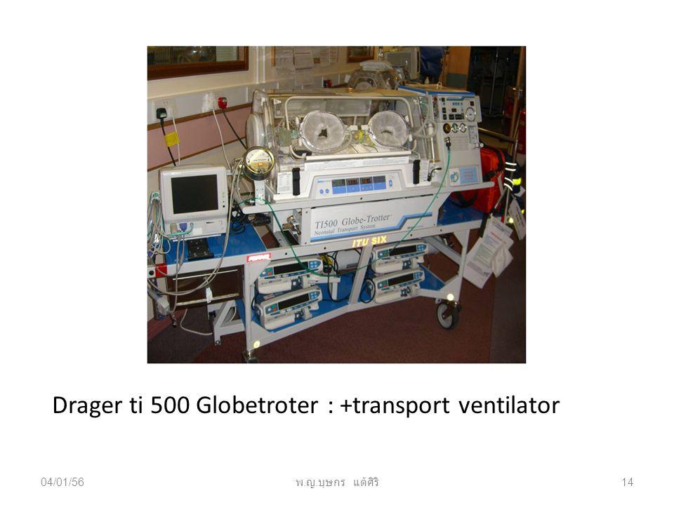 04/01/56 พ. ญ. บุษกร แต้ศิริ 14 Drager ti 500 Globetroter : +transport ventilator