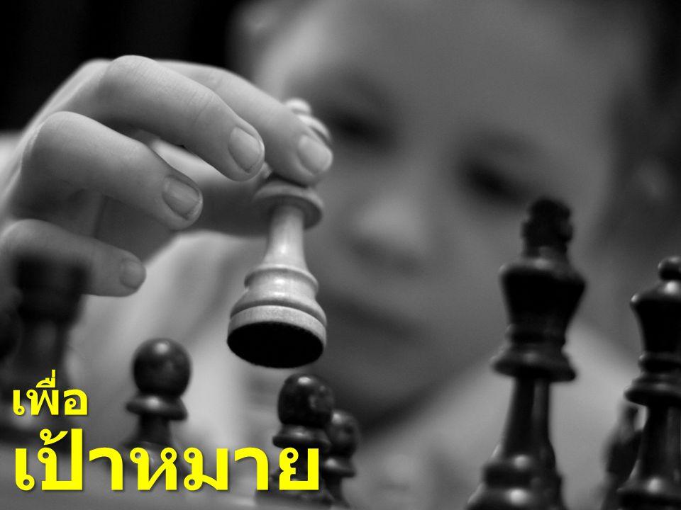 2 ป.1-ป.3 ป.4-ป.6 ป.1-ป.3 ป.4-ป.6 ม.1-ม.3 ม.4-ม.6 ความสามารถด้านภาษา - Literacy ความสามารถด้านคำนวณ - Numeracy ความสามารถด้านเหตุผล -Reasoning Abilities ความสามารถด้านภาษา - Literacy ความสามารถด้านคำนวณ - Numeracy ความสามารถด้านเหตุผล -Reasoning Abilities การคิดวิเคราะห์ขั้นสูง ความสามารถพื้นฐานด้าน ภาษาต่างประเทศ การคิดวิเคราะห์ขั้นสูง ความสามารถพื้นฐานด้าน ภาษาต่างประเทศ การแสวงหาความรู้ การสร้างองค์ความรู้ การประยุกต์ใช้ความรู้สู่สังคม การแสวงหาความรู้ การสร้างองค์ความรู้ การประยุกต์ใช้ความรู้สู่สังคม เป้าหมายการพัฒนา คุณภาพผู้เรียนแต่ละช่วงวัย