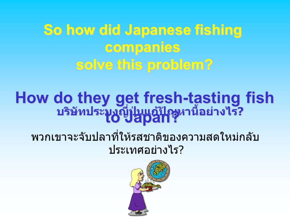 y ou were consulting the fish industry, what would you recommend.